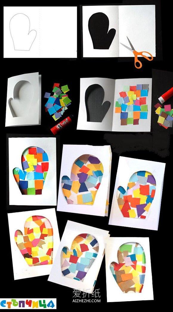 怎么做创意手套图案新年贺卡的制作方法- www.aizhezhi.com