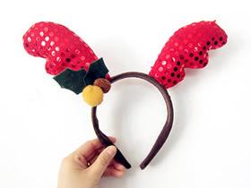 怎么做布艺圣诞节鹿角发饰的手工制作教程