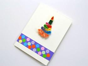 怎么做衍纸生日蛋糕贺卡的制作方法图解