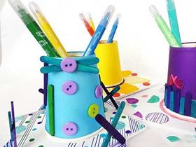 怎么做纸杯笔筒的制作方法简单又可爱