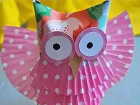 怎么用蛋糕纸和卷纸芯做猫头鹰的制作方法