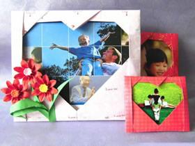 怎么折纸爱心相片框的折法详细步骤图解教程