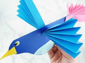 怎么用纸做可爱小鸟的制作方法图解教程