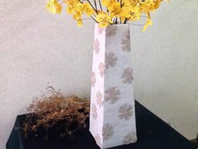 怎么做创意硬纸板花瓶的制作方法教程