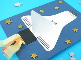 怎么做卡纸航天飞机模型的手工制作方法