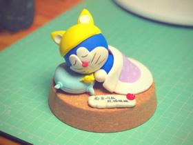 怎么做超轻粘土睡觉的哆啦A梦制作过程图解