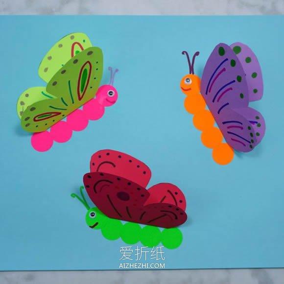 春天立体蝴蝶纸贴画怎么做的手工制作教程- www.aizhezhi.com