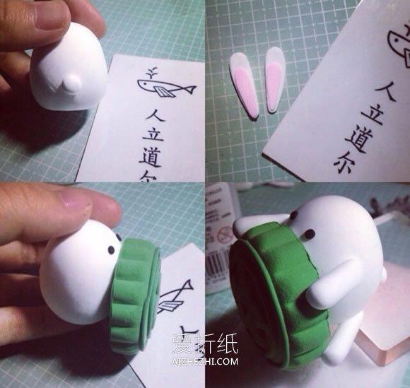 怎么做中秋节抱着月饼的小白兔粘土制作教程- www.aizhezhi.com