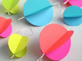 怎么做中秋节纸灯笼的制作方法简单又可爱