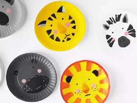 儿童怎么做可爱动物纸盘画的简单教程