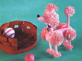 怎么做衍纸贵宾犬的手工制作方法图解