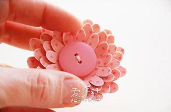 怎么做中秋节祝福花朵贺卡的制作方法- www.aizhezhi.com
