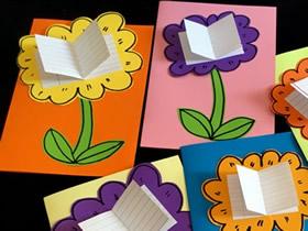 怎么做有创意花朵贺卡的手工制作方法图解