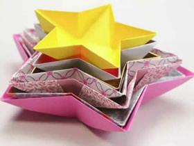 怎么折纸五角星糖果收纳盘的折法图解