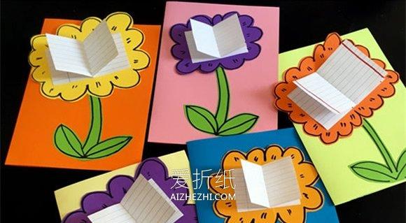 怎么做有创意花朵贺卡的手工制作方法图解- www.aizhezhi.com