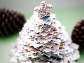 怎么用废纸做圣诞树的制作方法超级简单