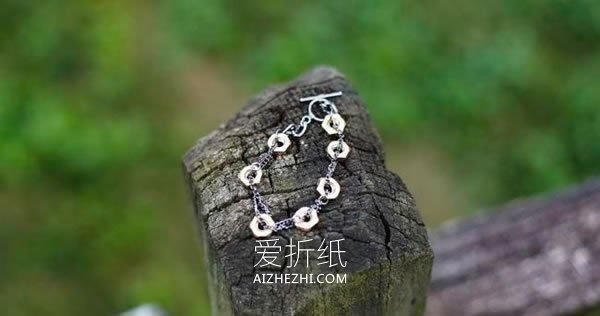 怎么用六角螺母做手链的制作方法教程- www.aizhezhi.com