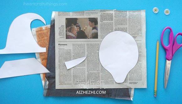 怎么用旧报纸做万圣节巫婆的制作方法- www.aizhezhi.com