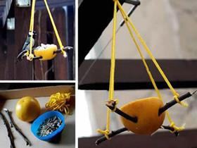 怎么用橙子皮做简易喂鸟器的手工制作方法