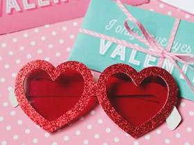 怎么做情人节爱心眼镜的制作方法教程