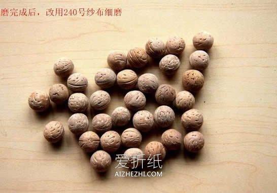 怎么用山桃核做佛珠念珠手串的制作方法- www.aizhezhi.com