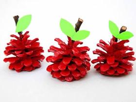 怎么用松果做红苹果的简单手工制作方法