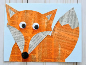 怎么用废旧报纸做狐狸贴画的手工制作教程