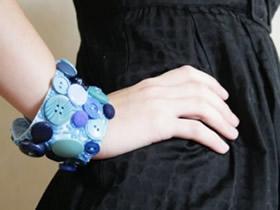 怎么用袖口做纽扣手镯的制作方法教程