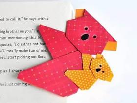 怎么简单折纸考拉的折叠方法步骤图解