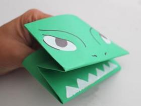 最简单怪兽手偶怎么折叠的方法图解