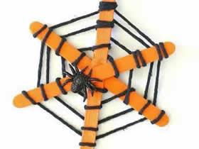 怎么简单做万圣节冰棍棒蜘蛛网的制作方法