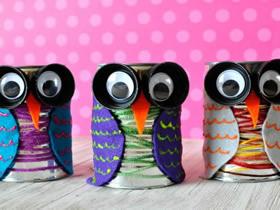 怎么用铝/锡罐做猫头鹰笔筒的制作方法教程