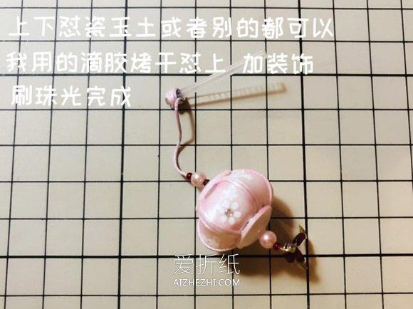 怎么用超轻粘土做国庆节灯笼的制作方法- www.aizhezhi.com