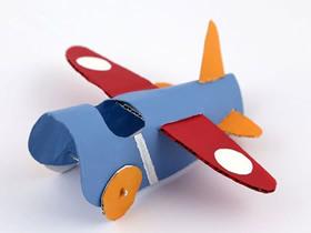 怎么简单做卷纸芯小飞机的手工制作方法