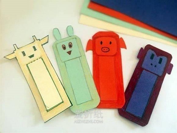 怎么简单用纸做小动物书签的手工制作方法- www.aizhezhi.com