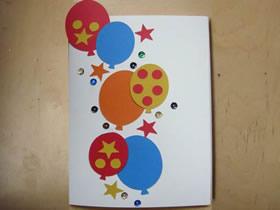 怎么做国庆节气球贺卡的手工制作方法图解