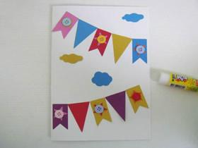 怎么做国庆节旗帜贺卡的手工制作方法