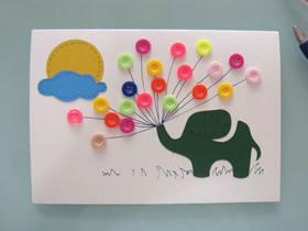 怎么做新年元旦大象贺卡的制作方法教程