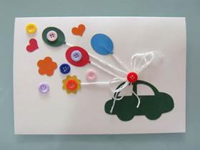 怎么做父亲节汽车礼物贺卡的手工制作方法