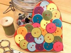 怎么做情人节/母亲节创意爱心贺卡的制作方法