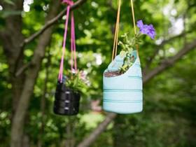 怎么废物利用做悬挂塑料花盆的制作方法