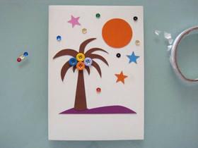 怎么做父亲节椰子树贺卡的制作方法图解