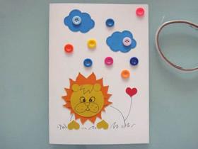 怎么简单手工做父亲节狮子卡片的制作方法
