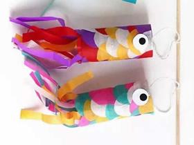 怎么用卷纸芯做新年鱼灯笼的制作方法
