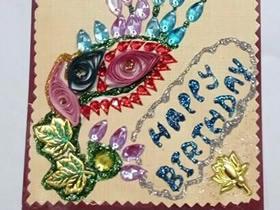怎么做闪亮生日贺卡的制作方法简单又漂亮