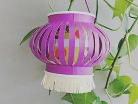 怎么简单做元宵节纸灯笼的制作方法图解