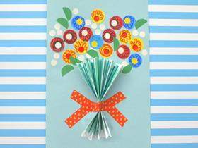 怎么做国庆节花束贺卡的制作方法简单又漂亮