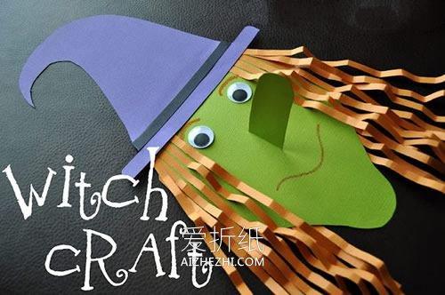 用卡纸做手工食物_怎么做万圣节卡纸女巫的手工制作方法_爱折纸网