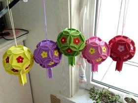 怎么做海绵纸花球灯笼的制作方法步骤图