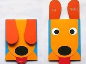 怎么做创意狗狗生日贺卡的制作方法图解
